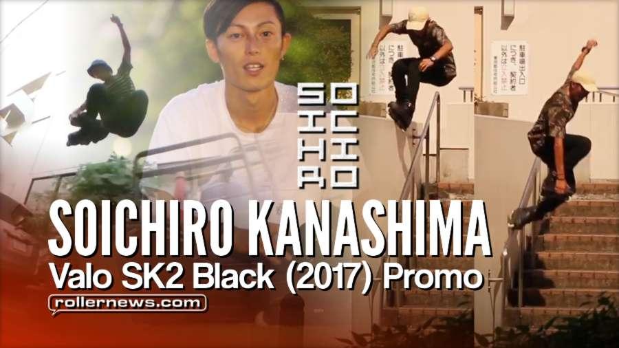 Soichiro Kanashima (Japan) - Valo SK2 Black (2017) Promo by Shintaro Nakayama