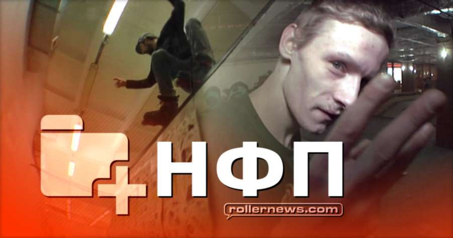 New Folder (Russia) - Park Edit (2017)