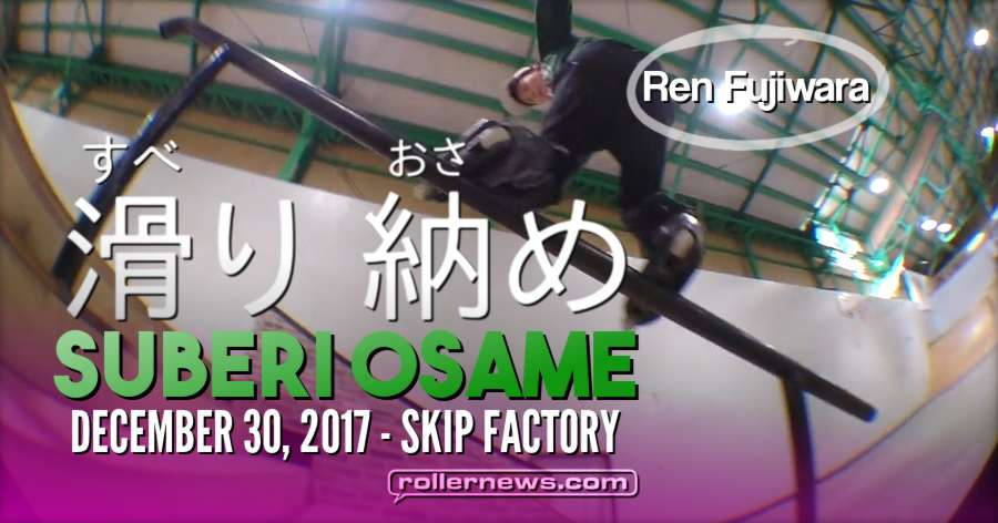 Suberi Osame (Japan, 2017) - December, Last Session at the Skip Factory - Edit by Issei Sato