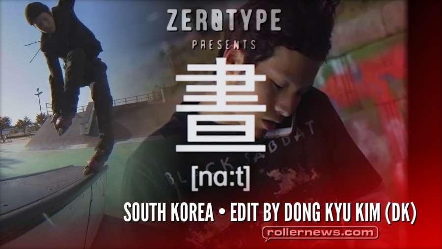 Daytime Edit at the JK Park (South Korea) by Dong Kyu Kim (Dk)