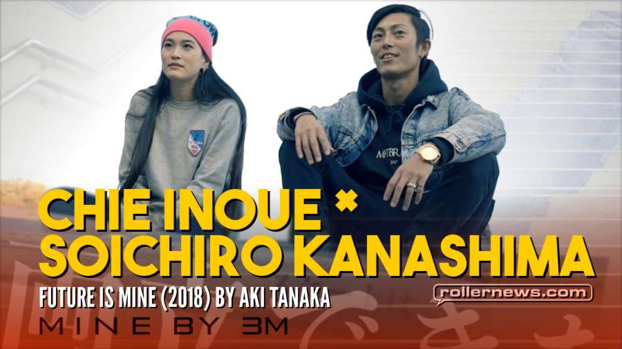 Chie Inoue x Soichiro Kanashima - Future Is Mine (2018) by Aki Tanaka