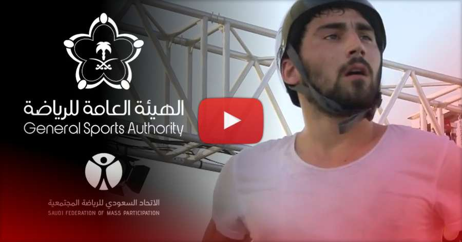 Julien Cudot - 1st place, Roller Freestyle Pro Finals - Fise Jeddah 2018