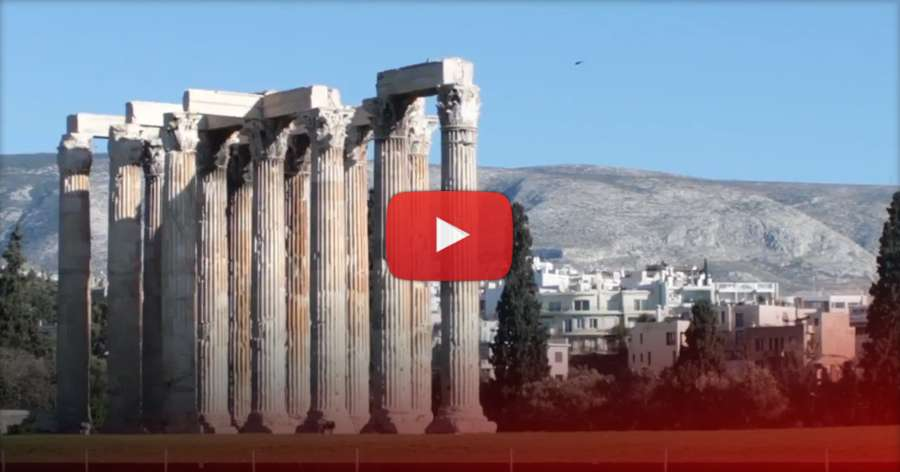 Ground Control - Athens City Check With Alex Burston (2018)