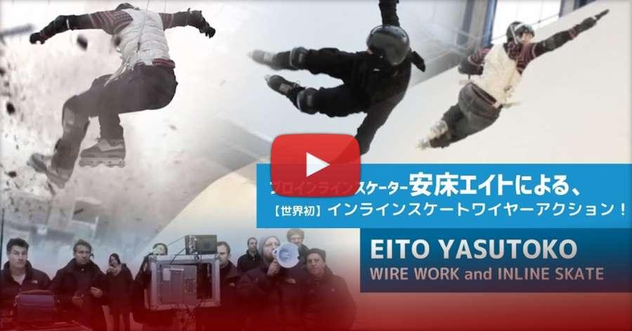 Eito Yasutoko - Ninja Stunts for Television (Japan, 2018)