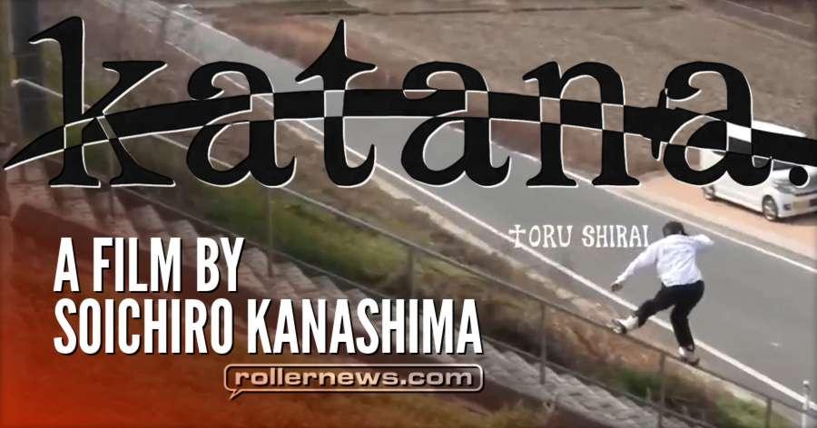 MFTBRAND presents Katana (Summer 2018), A film by Soichiro Kanashima - Teaser