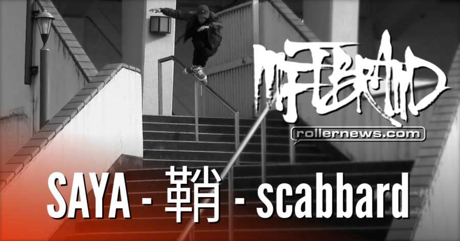 MFTBRAND:  SAYA - 鞘 - scabbard (Japan, 2018.7.6)