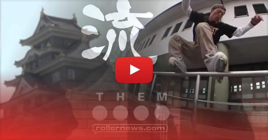 Soichiro Kanashima - Them Skates 流 NAGARE Edit (2021)