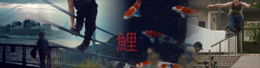 Eugen Enin (Germany) - Initial E (Japan, 2019) by Vincent Lindgren - Full VOD, Now Free