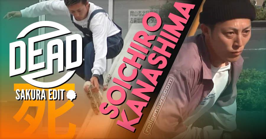 Dead Wheels Presents: Sakura (2021) by Soichiro Kanashima