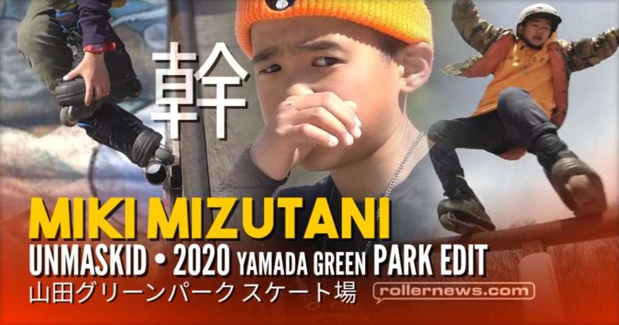 Miki Mizutani (11, Japan) - 幹 - Unmaskid 2020 Park Edit