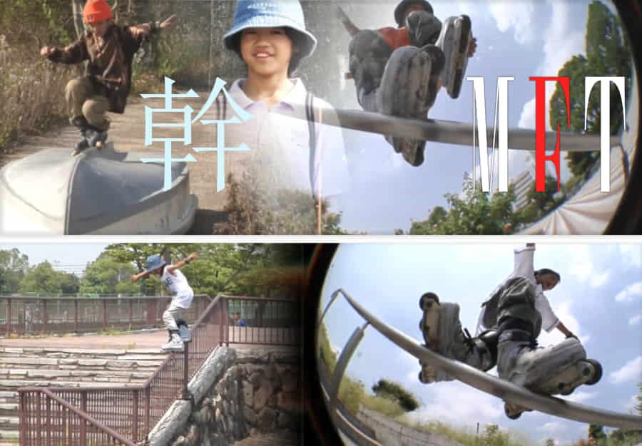 Miki Mizutani (Japan) - Now Tenth, MFTBrand Edit (2019)