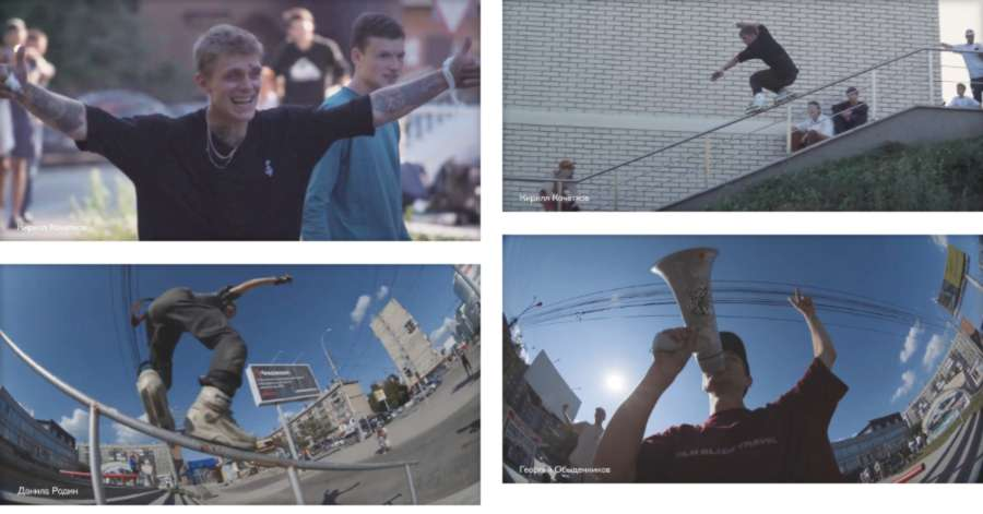 NSK City Open 2020 (3rd Edition) - Russia - Embily Edit by Boris Gaisner