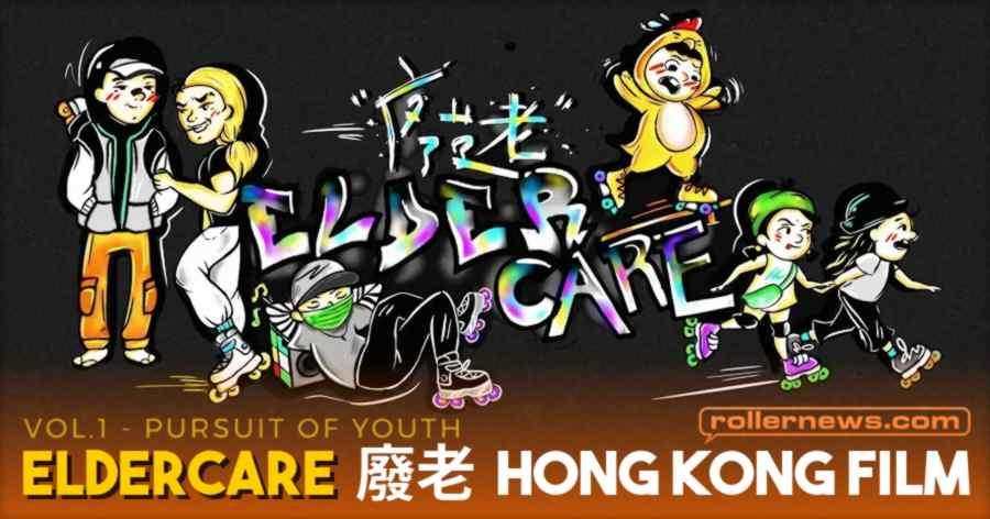 Eldercare 廢老 - Hong Kong Inline Skate Film (2021, China)