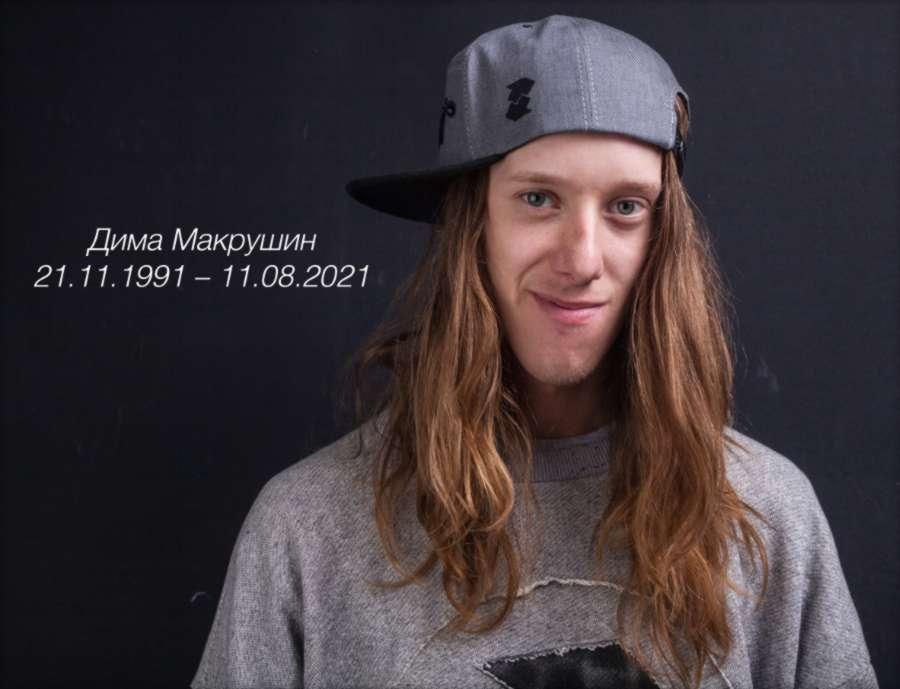 Rest in Peace Dima Makrushin (1991-2021)