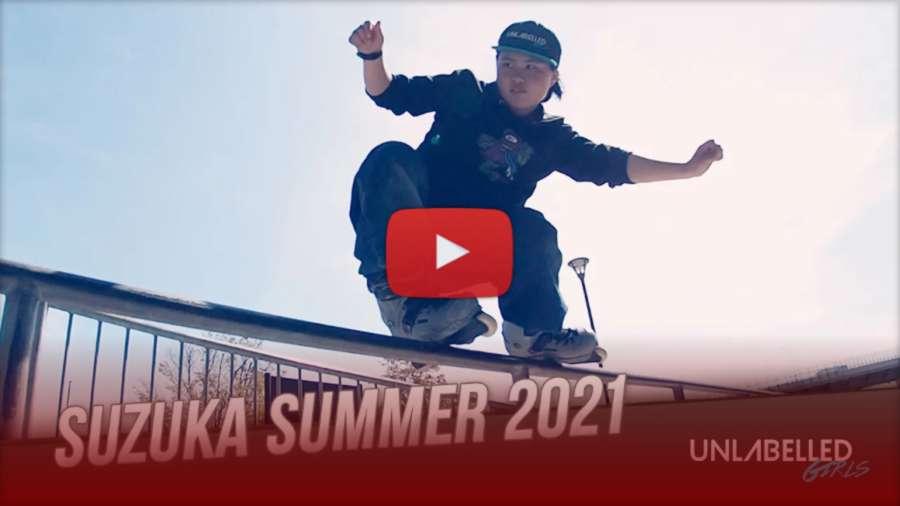 Suzuka Hyoyama - Summer 2021 in Japan