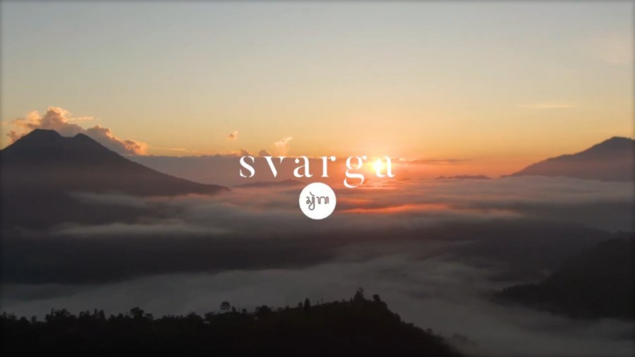 Svarga - (Bali, Indonesia) - Rollerblading Documentary (2021)