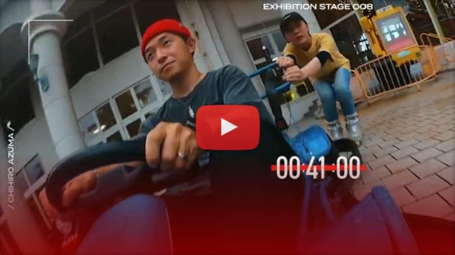 Chihiro Azuma - 60 seconds in an Amusement Park (2021)