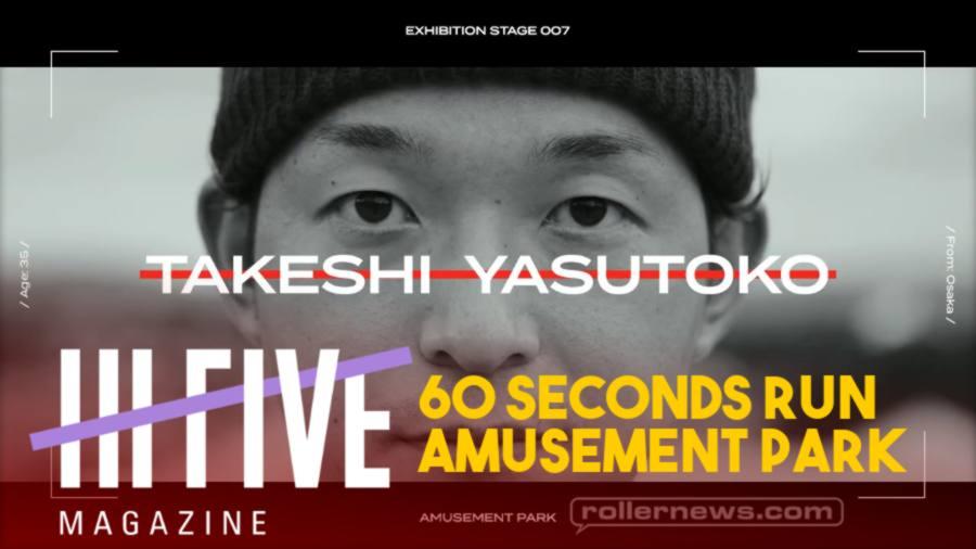 Takeshi Yasutoko - 60 seconds in an Amusement Park (Japan, 2021)