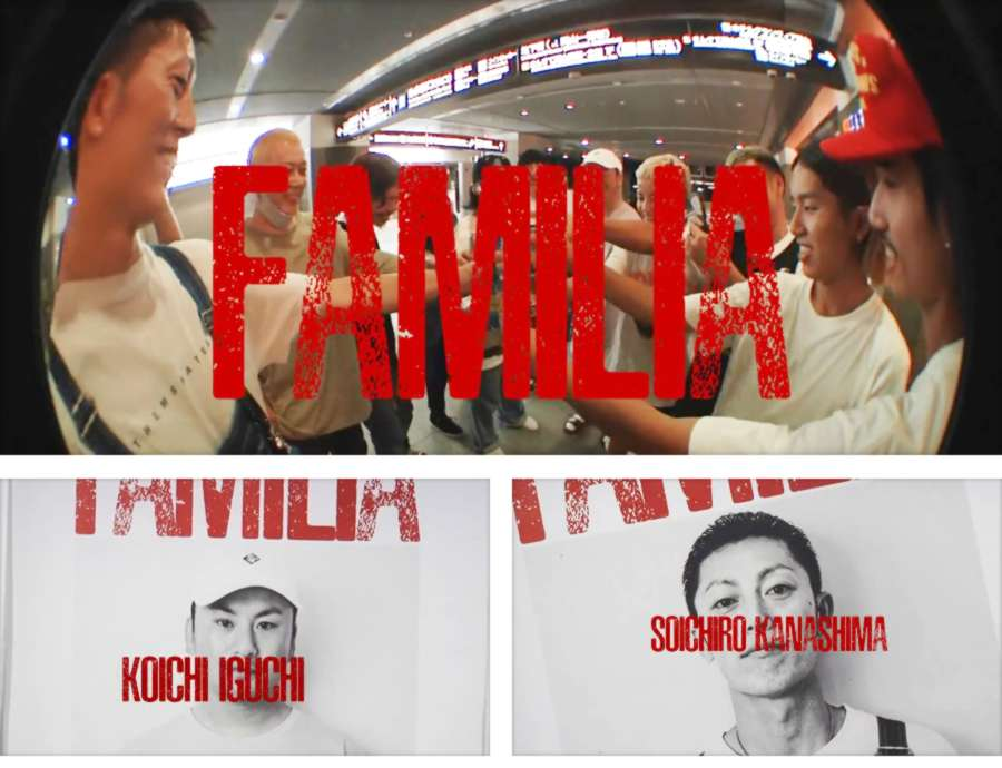 Okayama Street Festival Presents Familia (Japan, 2021) - Chill Session with Soichiro Kanashima, Yuto Goto, Koichi Iguchi & Friends
