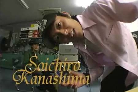 Soichiro Kanashima