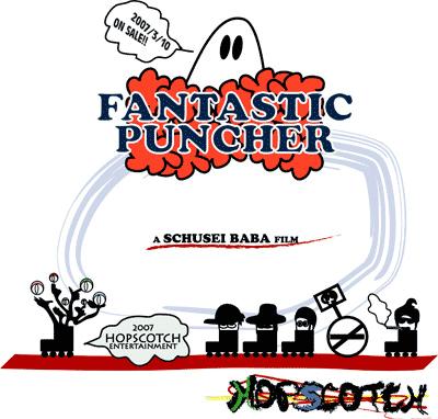 Fantastic Puncher